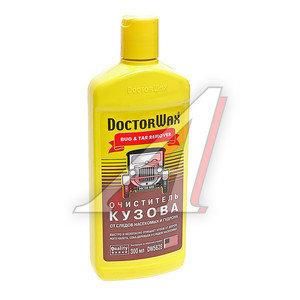 Очиститель битума и следов насекомых 236мл AGA DW5628