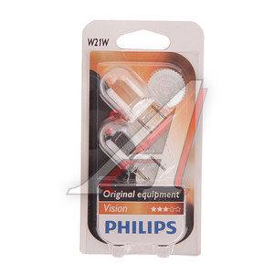 Лампа 12V W21W W3x16d бесцокольная блистер 2шт. PHILIPS 12065B2, P-12065-2бл
