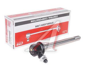 Стойка стабилизатора KIA Sportage (99-),Pregio переднего наружная CTR CLKK-9, 0K011-34160A