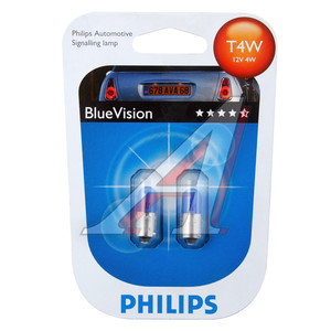 Лампа 12V T4W BA9s блистер 2шт. Blue Vision PHILIPS 12929BVB2, P-12929BV2бл, А12-4-1