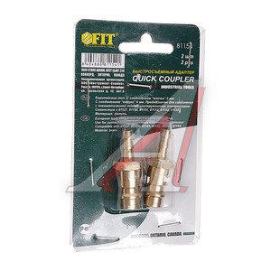 Переходник для шланга (елочка) набор 2шт. латунь FIT-81154, 81154