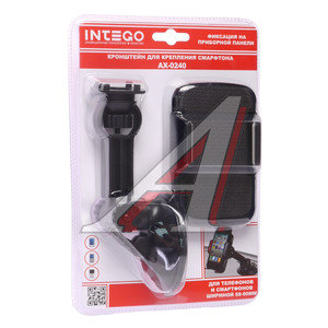 Держатель телефона универсальный до 80мм INTEGO INTEGO AX-0240, AX-0240