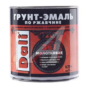 Грунт-эмаль по ржавчине медный молотковый 0.75л DALI РОГНЕДА DALI, 20406,