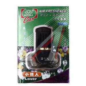 Ароматизатор на дефлектор жидкостный (яблоко) Lover-B AITELI AF-483