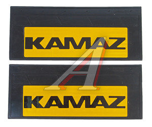 Брызговик 27х66см (КАМАZ) узкий со светоотражающей желтой основой комплект АВТОТОРГ АТ-7895, АТ-7895/AT377895