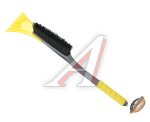 Щетка со скребком и мягкой ручкой 540мм серо-желтая АВТОСТОП AB-2218