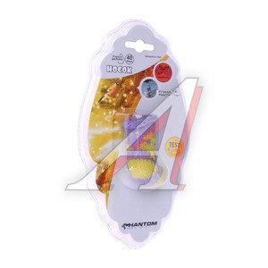 Ароматизатор подвесной текстиль (малина) фигура Носок PHANTOM PH3270 \Носок, PH3270