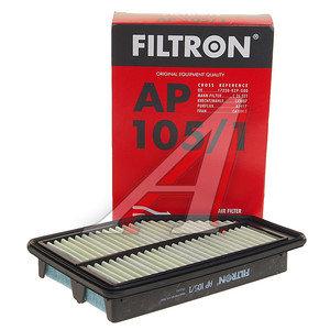 Фильтр воздушный HONDA CR-V (07-12) (2.0) FILTRON AP105/1, LX3007, 17220-RZP-G00