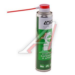 Очиститель карбюратора и дроссельных заслонок 400мл LAVR LAVR Ln1493, Ln1493