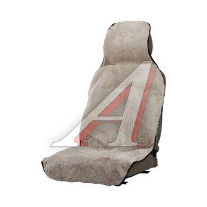 Накидка на сиденье мех натуральный (овчина) жемчуг 2шт. Contur PSV 125537, 125537 PSV