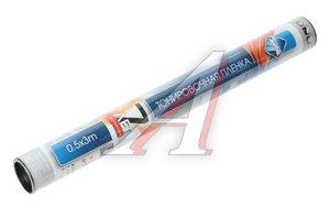 Пленка тонировочная (0.5х3м) 5% NOVA BRIGHT 39811/41010,