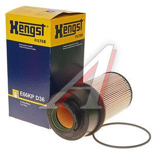 Фильтр топливный DAF 75CF,85CF,CF75,CF85,XF95 HENGST E66KPD36, KX181D, 1784782/1397766