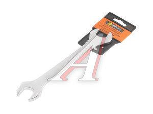 Ключ рожковый 20х22мм сатинированный ER-32122