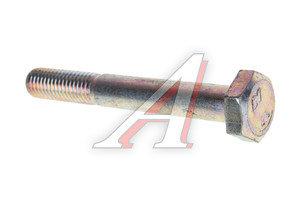 Болт М10х1.5х75 неполная резьба DIN931