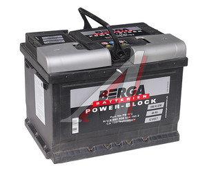 Аккумулятор BERGA Power Block 60А/ч обратная полярность, низкий 6СТ60 PB-№2, 560 409 054 7502