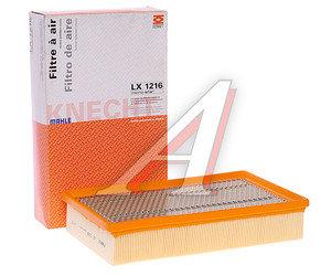 Фильтр воздушный BMW 7 (E65) (3.0-6.0) (дв.N52/N62/N73/M54) MAHLE LX1216, 13717526008
