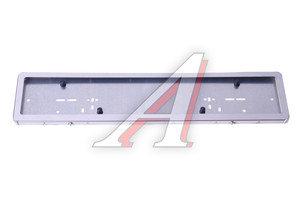 Рамка знака номерного нержавеющая сталь закругленная AB-022C