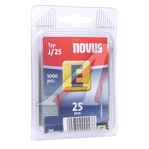Гвозди для степлера 25мм NOVUS NOVUS J/25, 044-0065