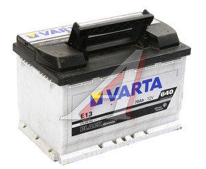 Аккумулятор VARTA Black Dynamic 70А/ч обратная полярность 6СТ70 Е13, 570 409 064 312 2,