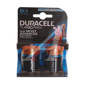 Батарейка D LR20 1.5V Alkaline Turbo блистер (2шт.) DURACELL D-LR20Tбл