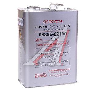 Масло трансмиссионное CVT для вариаторов Fluid TC 08886-02105 4л TOYOTA 08886-02105, TOYOTA CVT