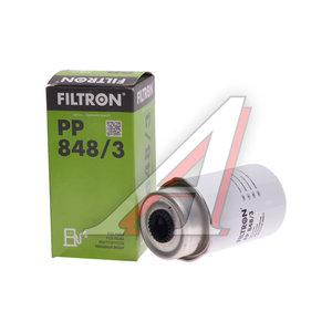 Фильтр топливный FORD Transit (00-) FILTRON PP848/3, KC204, 4537951/3C119176AA