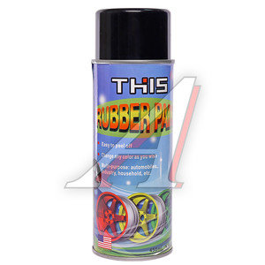 Резина жидкая декоративная Rubber paint Matt Black 450мл THIS RBP-4