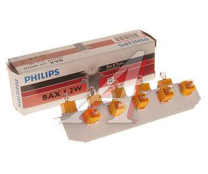 Лампа BAX1.2W 1.2W BХ8.5d/2 24V с желтым патроном PHILIPS 24029CP, P-24029