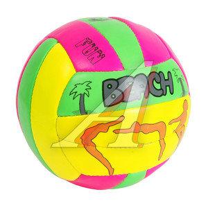 Мяч волейбольный пляжный BeachFun LARSEN 1270