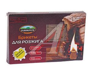 Брикет для розжига ПИКНИЧОК 32 куб. ПИКНИЧОК, 401-032
