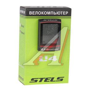 Велокомпьютер U 4 4 функций 060025