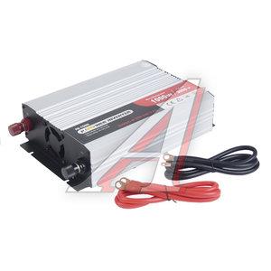 Преобразователь напряжения (инвертор) 12V-110V-220V, 1000Вт S-32109