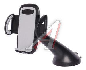 Держатель телефона универсальный 52-95мм GINZZU GH-385B,