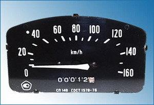 Спидометр ГАЗ-24,РАФ АВТОПРИБОР СП148, СП148-3802010