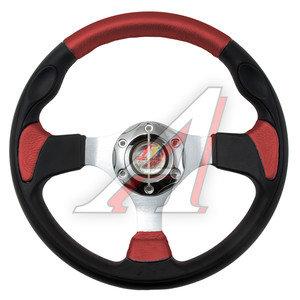 Колесо рулевое RED 320мм кожа TECHNIK CL-583R(320)