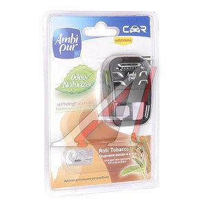 Ароматизатор на дефлектор жидкостный (антитабак) AMBI PUR AMBI PUR 052674 Антитабак, 052674
