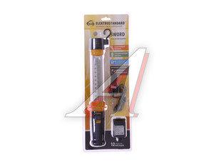 Фонарь аккумуляторный 9+30 светодиодов ABS пластик 6500К 2 адаптера Sword ELEKTROSTANDARD FLT16-39