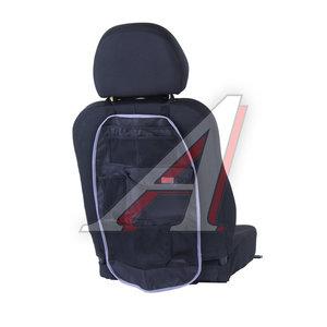 Органайзер на спинку сиденья переднего с комбинированными карманами SIGER ORGS0104, ORG-4