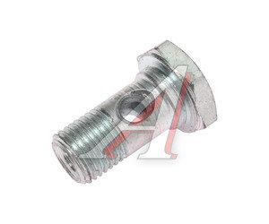 Болт М14х1.5х36 крана стояночного тормоза ЗИЛ-5301 РААЗ 301626-01