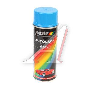 Краска компакт-система аэрозоль 400мл MOTIP MOTIP 45060, 45060