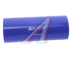 Патрубок КАМАЗ-5320 радиатора нижний короткий силикон (L=200,d=80) 5320-1303026-01, 5320-1303026