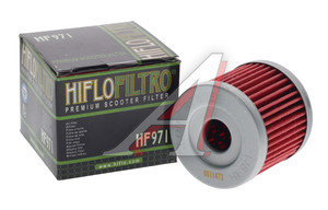 Фильтр масляный мото SUZUKI AN400 (11-12),UE150 (01-),UH200K7/8/9 (07-12),AN400Z (09-12) HIFLO FILTR HF971,