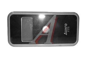 Алкотестер ДИНГО A-070 A-070,