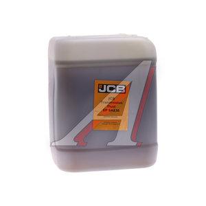 Масло трансмиссионное Transmission Fluid EP30W 10л JCB 4000/2603 10л JCB SAE30, 4000/2603, 4000/2605 20л/4000/2603 200л/4000/2645 1000л
