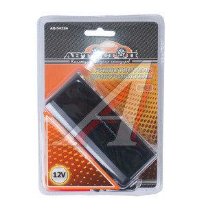 Разветвитель прикуривателя 3-х гнездовой +USB с удлинителем 0.8м Black АВТОСТОП AB-54324