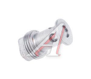 Клапан ГАЗ-560 масляный блока цилиндров (ОАО ГАЗ) 560.1004113