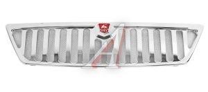 Решетка радиатора ГАЗ-3302,2217 хромированная+сетка+знак (ОАО ГАЗ) 3302-8401020-812, 3302-8401020-812-МС