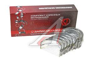 Вкладыши ГАЗ-52 коренные d+1.50 ЗМЗ-ДАЙДО 52-04-1000102 Р7, 52-04-1000102-Р7
