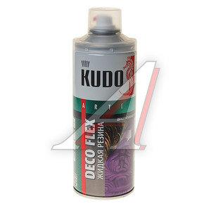 Резина жидкая декоративная прозрачная 520мл KUDO KUDO KU-5351, KU-5351