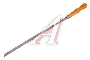 Шампур 450мм плоский с деревянной ручкой ПШ02